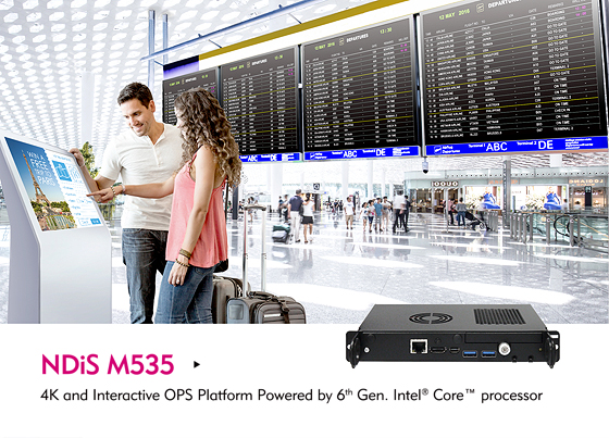 Easy-to-manage OPS Player Enhances Traveler Experiences with 4K Video and Personalized Interactions